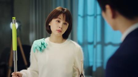 《了不起的儿科医生》陈晓忽悠王子文打扫卫生竟说他是家的女主人