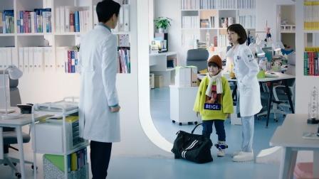 《了不起的儿科医生》陈晓竟然害怕狗狗