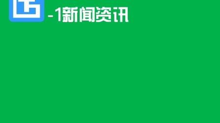 【架空电视】特高电视台新闻资讯频道(现新闻综合频道)台标素材