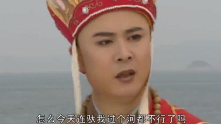 唐僧不相信悟空,非要上贼船,结果又被妖怪抓了去!