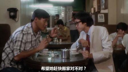 黄百鸣公然示爱叶倩文,挑衅情敌周润发,发哥拿胡椒教他做人