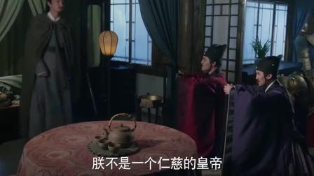 三生三世十里桃花:凤九终于醒了,帝君紧紧抱在怀里,真甜蜜!