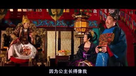 皇上要嫁女儿,选择太多了不知道怎么办,只好找曹公公商量