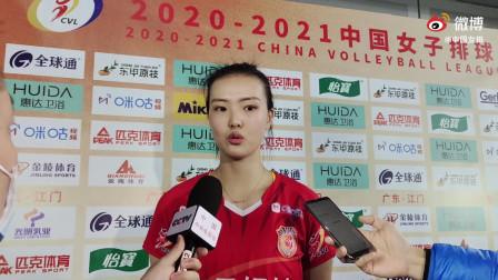 张常宁赛后采访:今天我们赢在心态上,明天的比赛会继续加油!