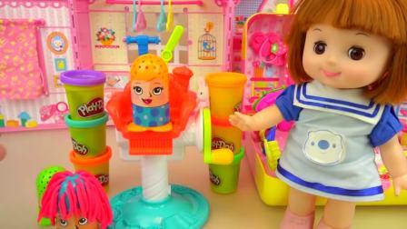 儿童亲子互动,婴儿娃娃彩发美容店玩具,真有趣啊