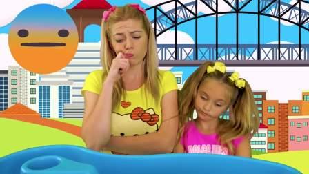 美国时尚儿童,小女孩和妈妈一起玩,好好玩呀