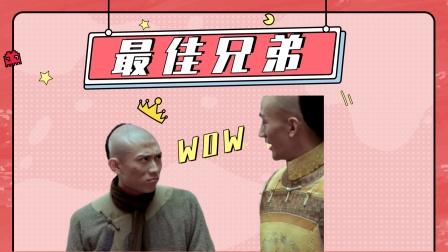鹿鼎记:皇帝有多宠韦小宝,简直不得了!