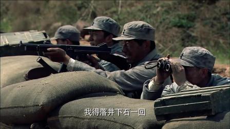 国军被围困饿的没力气,八路连长喊话投降有包子吃,士兵都扔枪了