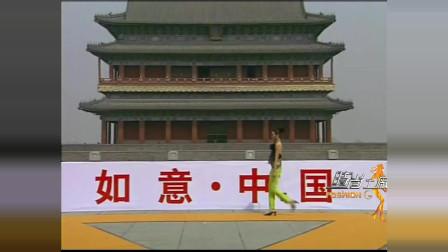 2000年王新元的大前门