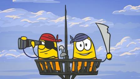 《倒霉的坦克兵系列》猜不到结局的脑洞小动画——海盗的克星