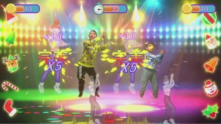【原创】2020 体感尬舞机(体感舞蹈 体感跳舞 抖音尬舞机 舞力对决)V2.0 - 双人版