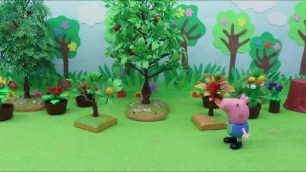 亲子早教宝宝玩具,小松鼠带着它的朋友们来救乔治
