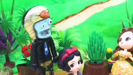 亲子早教宝宝玩具,贝儿交出了公主宝石还中了僵尸魔法