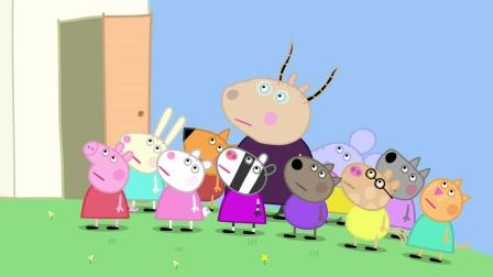 小猪佩奇:公牛先生真有趣,夸自己工作干得好,脸皮真够厚的