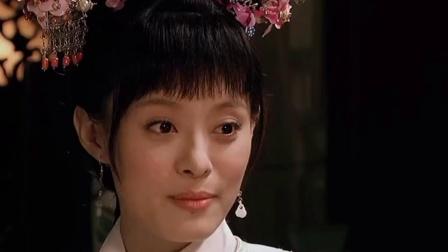 甄嬛传:谭松韵你不去考清华大学来给四哥做妃子来了