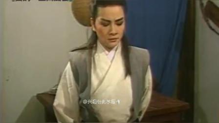 黄香莲歌仔戏《草莽英雄传》选段(巫山风云)