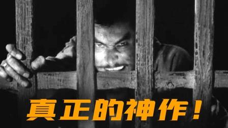 电影最TOP 108:豆瓣9.3,伟大的电影教科书《七武士》