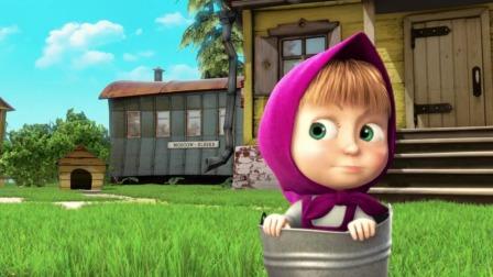 玛莎真是调皮,钻进铁桶里,把动物都吓跑了