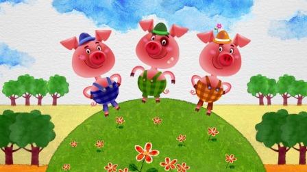玛莎的故事:小猪特别的调皮,专门吓唬其它动物,成了大家的敌人