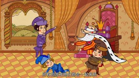 玛莎的故事:王子不敢违背国王,拿着剑寻找新娘,还有这种操作