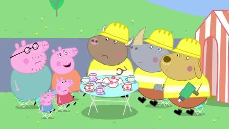 小猪佩奇:公牛先生好暴力,那么大铁管,一下就打破了