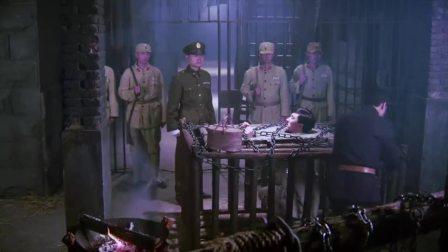 小伙宁死不投降,没想到军统特务使诡计,用鸦片和女人让他屈服
