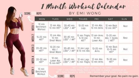 一個月在家運動瘦身訓練完整計劃!~Emi