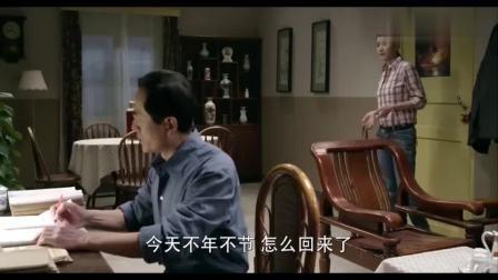 爷们儿:陈丽帮了刘全有大忙,回家就提这么点小要求,你都不答应