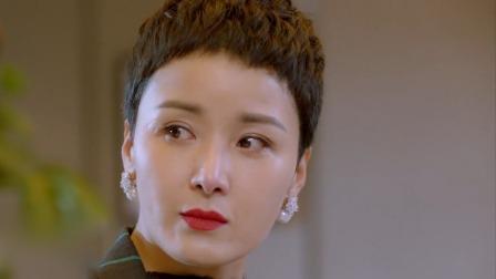 《只为那一刻与你相见》卫视版预告第8版:彭菁与夏宏远大打出手,陈洛到警察局自首