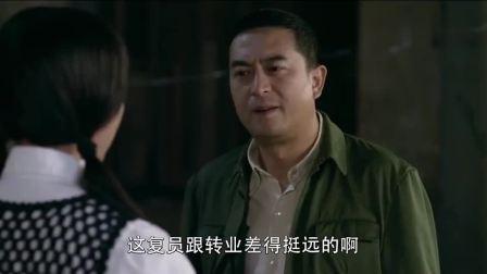李国月对刘全有充满好感,不希望哥哥掺和这事,竟对他加以威胁
