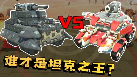 两台巨炮坦克正面刚,最后老墨用导弹发射器反杀了对方的十门大炮