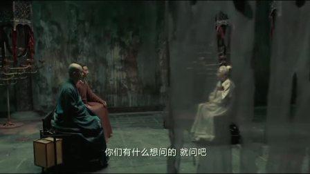 妖猫传:杨玉环死因成谜,是不是被勒死没人知道