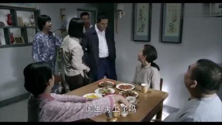 爷们儿:马添专门对付刘全有,婆婆为此给她起了外号,这名字有才