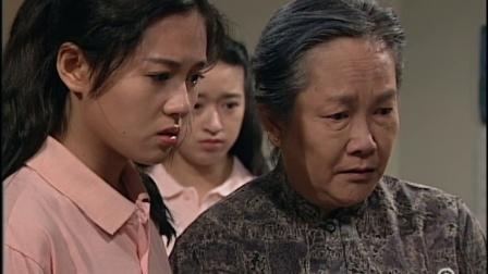 《大时代 第7集》没有之一,平平无奇小天才杨羚和刘青云(3)