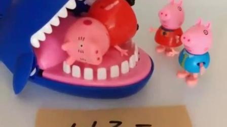 亲子幼教宝宝:大鲨鱼要吃了猪妈妈,小猪佩琪是这样做的