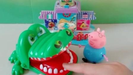 亲子幼教宝宝:爸爸给乔治和佩奇买的鳄鱼玩具
