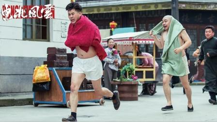 《东北风云》四大看点,赵家班集结上演民国喜剧爆笑登场