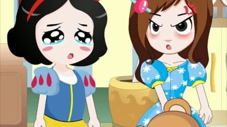 童话王国-贝尔公主抢了白雪公主的玩具