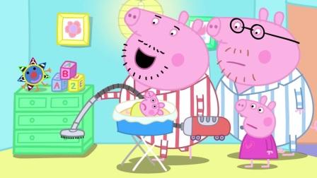 小猪佩奇:宝宝半夜大哭,把大家都吵醒了,赶紧哄他睡觉