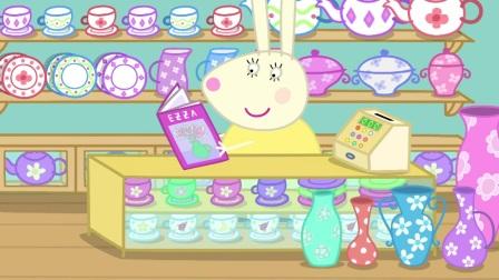 小猪佩奇:公牛先生外表粗狂,内心很可爱,茶壶还是粉花的