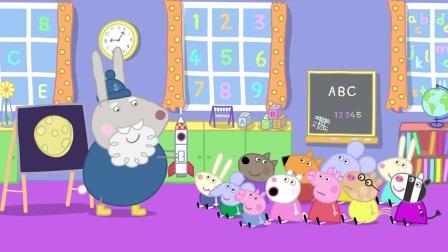 小猪佩奇:兔爷爷这大嗓门,一喊大家都被吹倒了,太强了