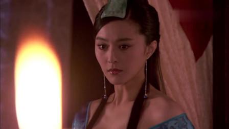 妲己来找纣王,哪料纣王有美人相伴,一听动静吃醋了