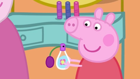 小猪佩奇:猪奶奶帮佩奇接水,她要做香水啦,加油呀
