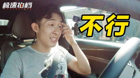 韩国车被中国车吊打?是的!