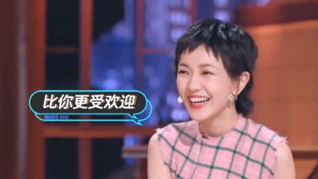 火星情报局:杨迪回忆上快本的尴尬瞬间,化妆间里都是狗