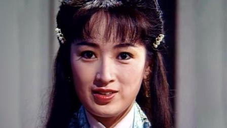 一首《新鸳鸯蝴蝶梦》超动听,展昭与连彩云篇,龚慈恩的盛世美颜