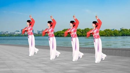 益馨广场舞《白狐》入门32步形体舞,舞出美丽风采,附教学