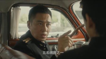 隐秘而伟大:赵志勇开始犯糊涂了,为了钱,愿意出卖人命