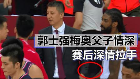 广州2分惜败辽宁男篮,郭士强拉着梅奥,谁注意到后者的动作?