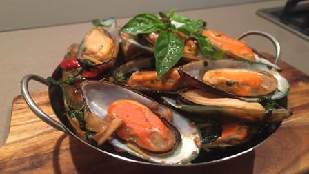 肉味鲜美,营养丰富的东南亚风味炒贻贝